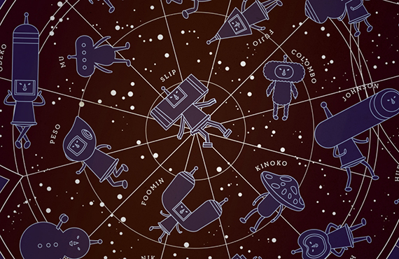 Katamari Constellation